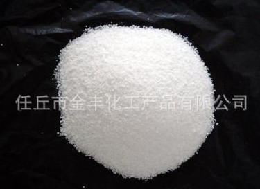 制香用高粘聚丙烯酰胺