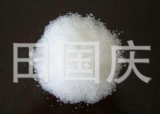 胶水用聚乙烯醇