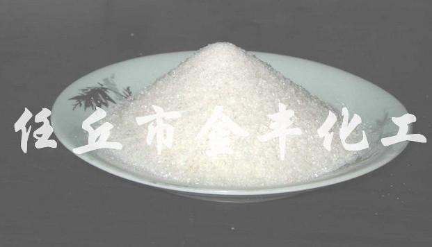 液体煤尘抑制剂