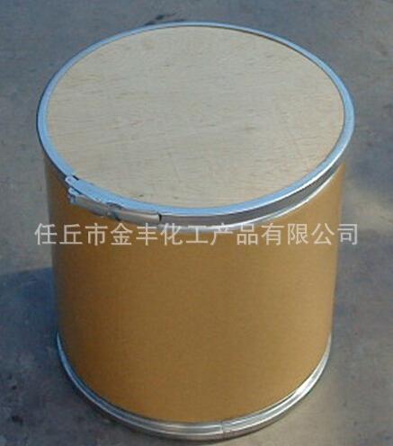 黄原胶交联稳定剂