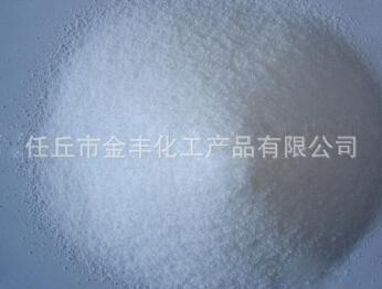 阳离子聚丙烯酰胺使用注意事项