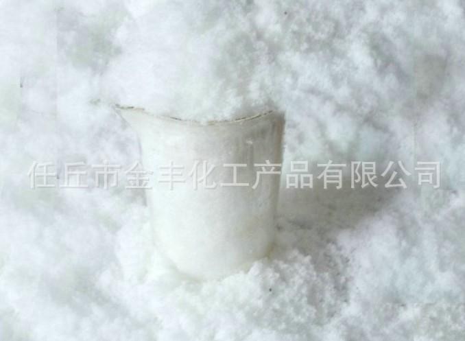 吸水树脂厂家与大家分享吸水树脂的应用范围