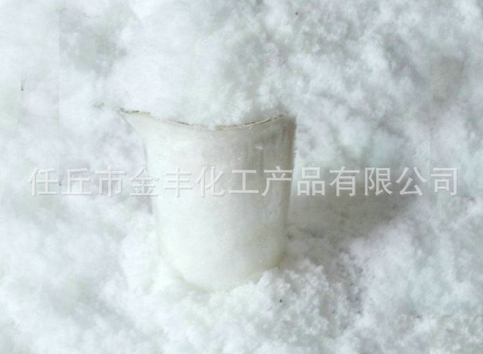 吸水树脂厂家揭秘该如何处理带有吸水树脂的产品