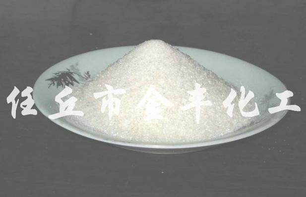 保湿保水剂