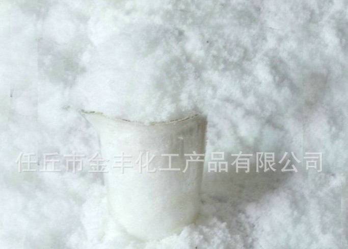 泡沫煤尘抑制剂