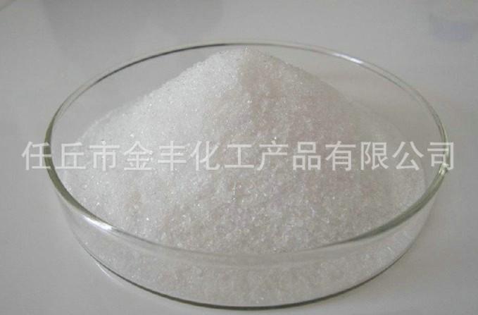 矿用除尘剂