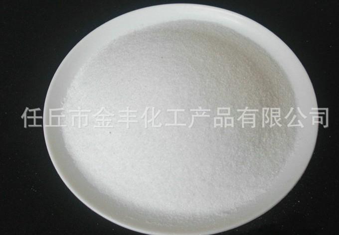 卫生巾种子_高吸水树脂,供应高吸水树脂,批发高吸水树脂,高吸水树脂价格 ...