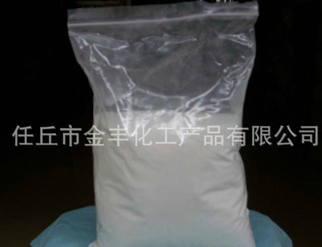 高粘羧甲基纤维素