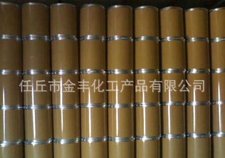 黄原胶生产厂家